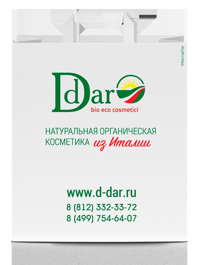 Пакет бумажный крафт с логотипом Dar