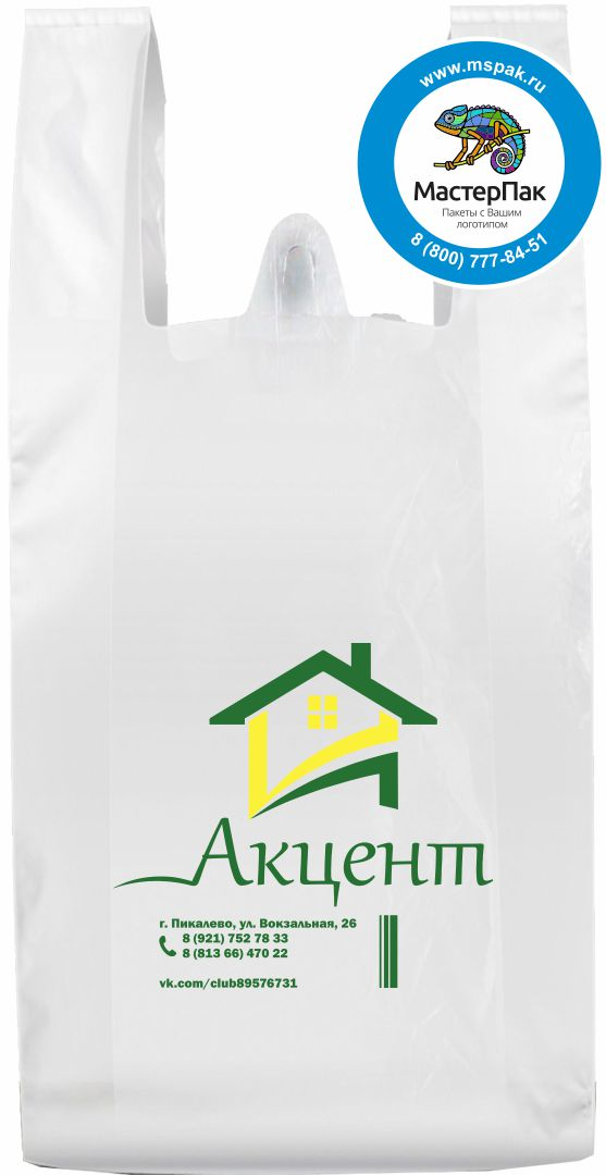 Пакет майка, печать-флексопечать, с логотипом Акцент в 2 цвета