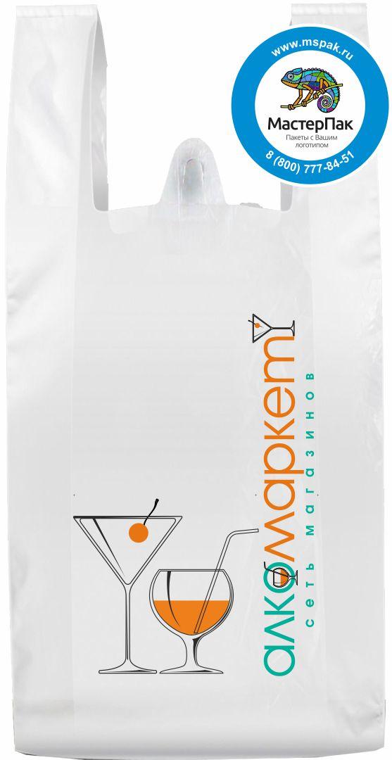 Майка ПНД с логотипом для сети магазинов Алкомаркет