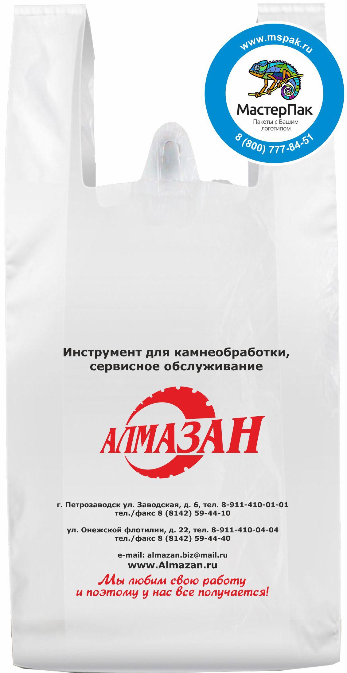 Пакет майка с логотипом Алмазан, печать в 2 цвета