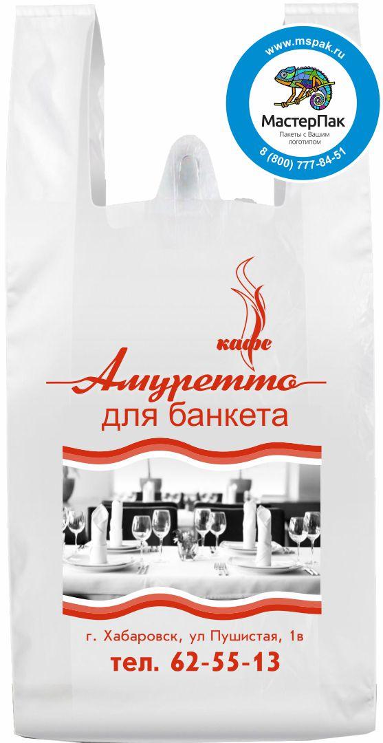 Пакет-майка ПНД с логотипом кафе Амуретто