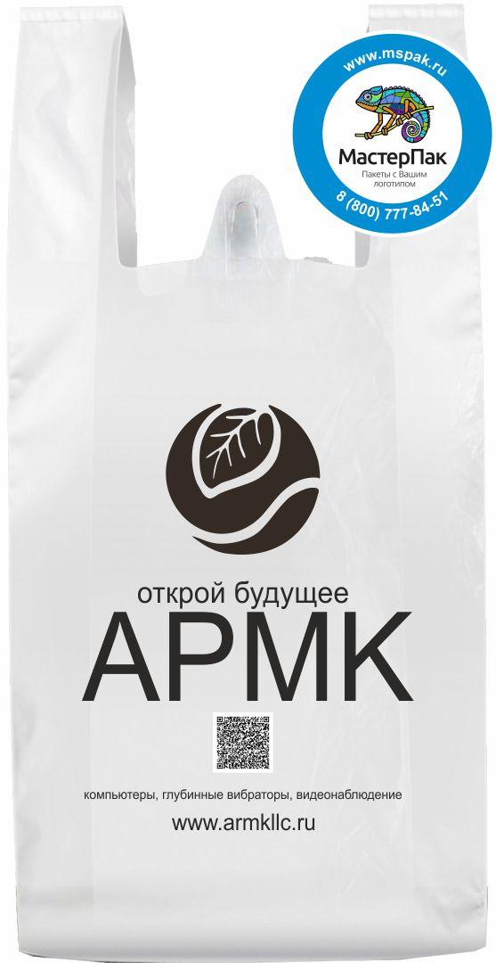 Пакет майка с лого компании АРМК