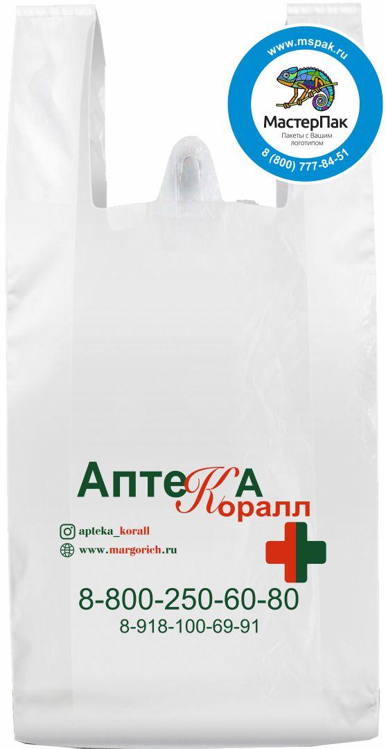 Пакет майка с логотипом Аптека Коралл