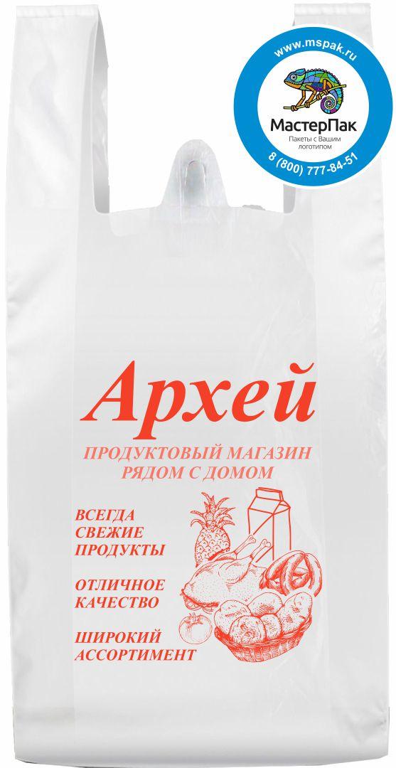 Пакет майка для продуктовых магазинов Архей