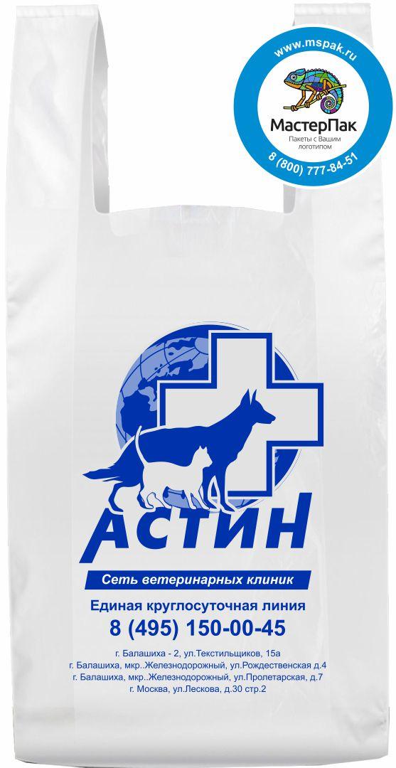 Изготовление пакетов для ветеринарных клиник Астин