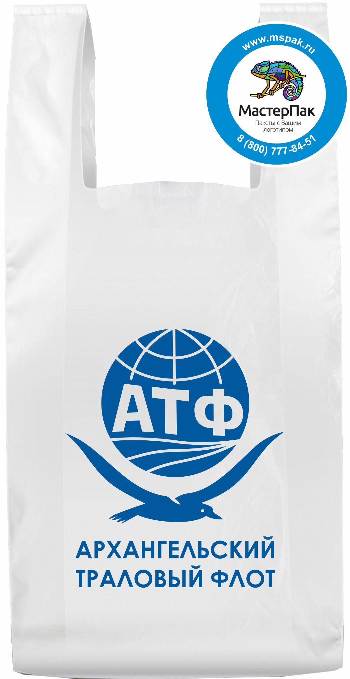 Пакет майка с логотипом Архангельский траловый флот