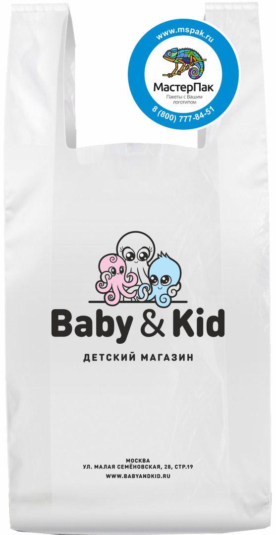Пакет майка с логотипом магазина Baby& Kid