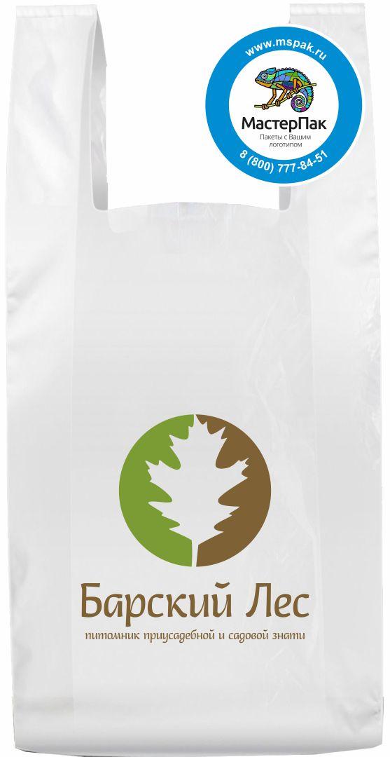 Пакет майки для Барский лес