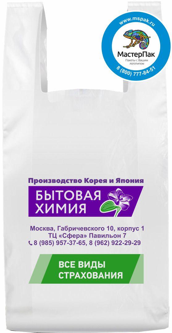 Пакет майка ПНД, 17 мкм для магазина бытовой химии из Кореи