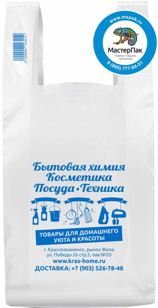 Пакет майка ПНД с высокой грузоподъемностью для магазина Бытовая химия. Косметика