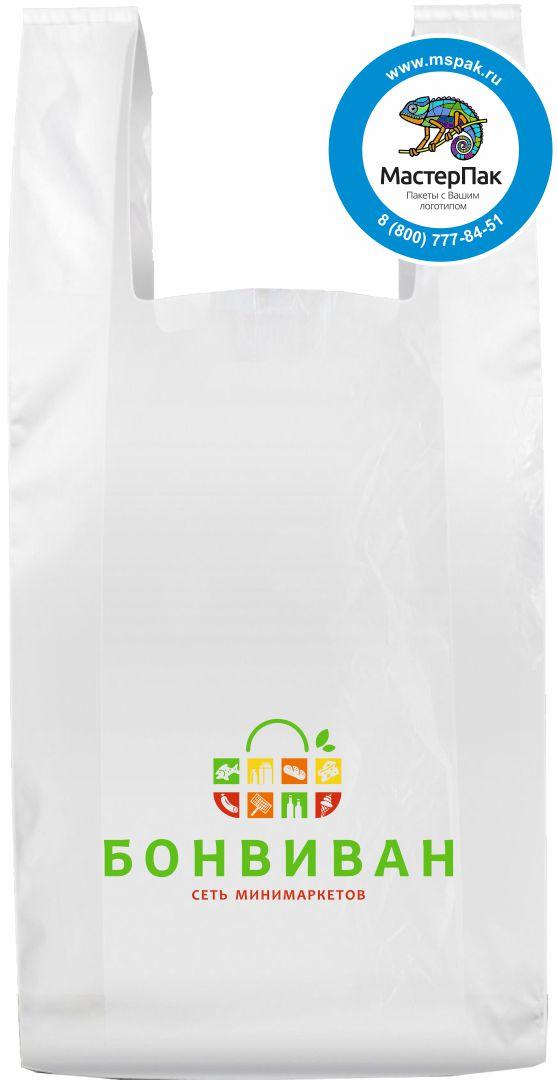 Пакеты майка с лого для минимаркетов Бонвиван