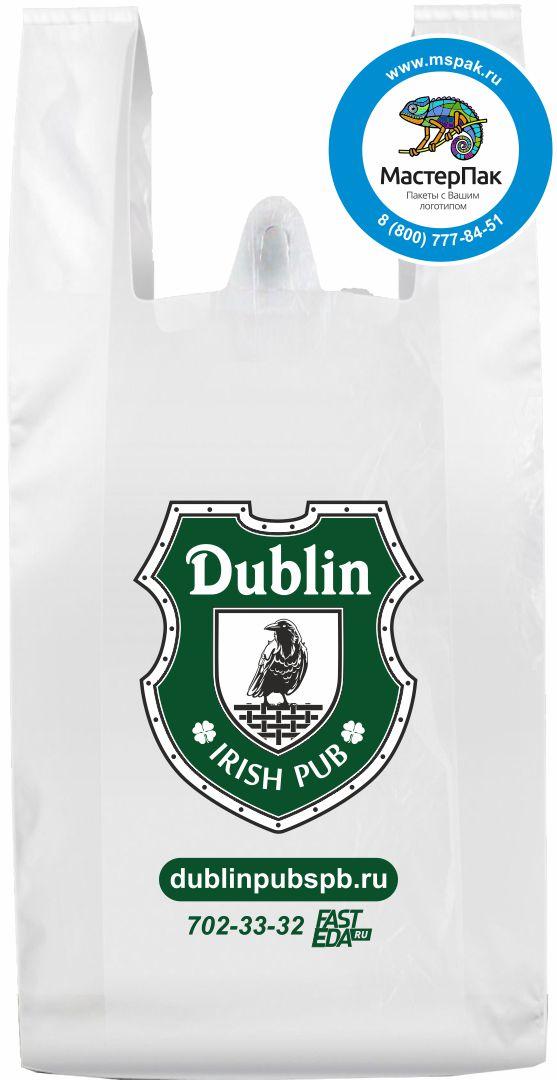 Пакет майка 25 мкм с логотипом пивного ресторана Dublin