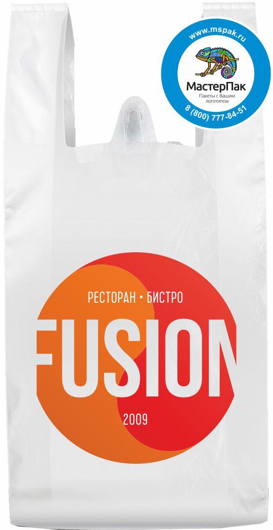 Пакет майка ПНД 25 мкм с лого для ресторанов Fusion
