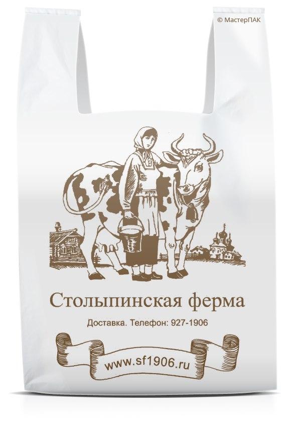 Пакет майка с одноцветной печатью флексопечать для компании Столыпинская ферма