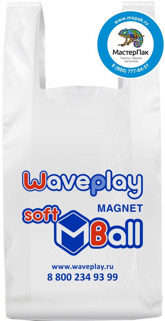 Пакет майка ПНД в 2 цвета для Waveplay