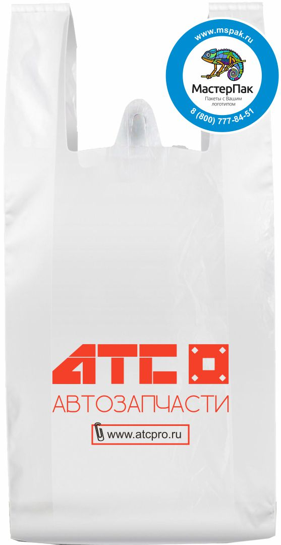 Пакет-майка ПНД с логотипом ATC Автозапчасти, 25 мкм, Спб