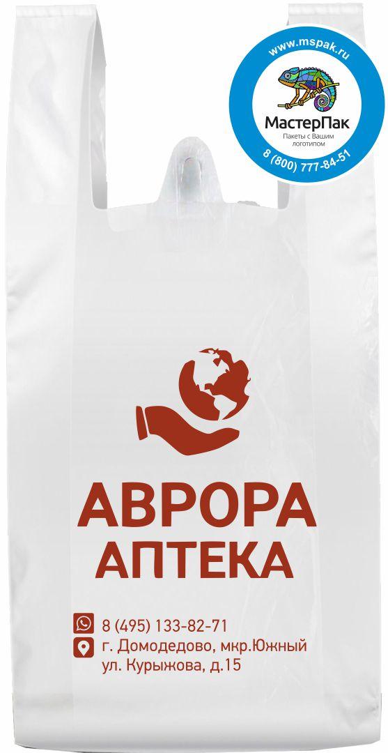 Пакет-майка ПНД с логотипом Аврора Аптека, Домодедово (флексопечать)