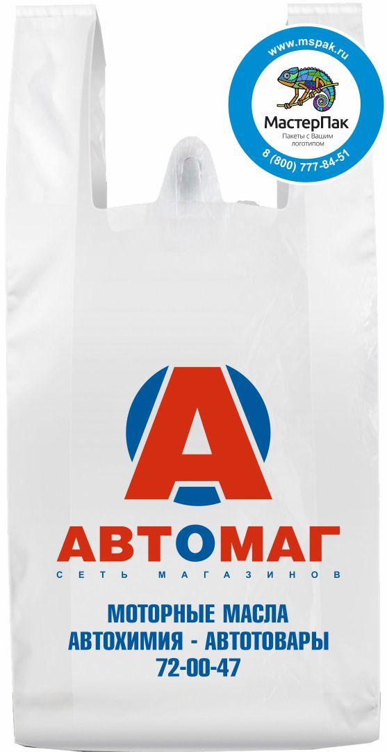 Пакет-майка ПНД с логотипом Автомаг, Карелия (флексопечать)