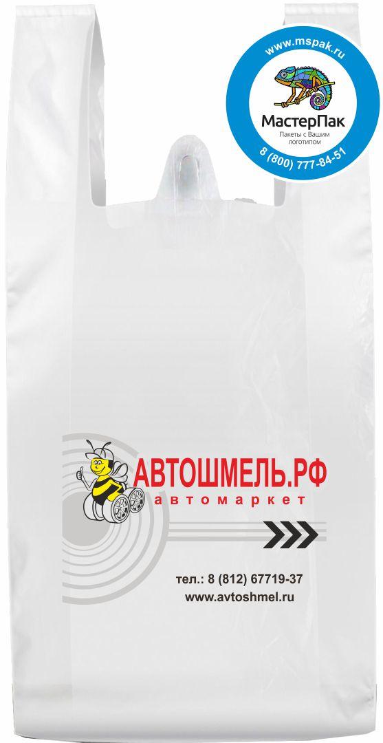 """Пакет-майка ПНД с логотипом """"Автошмель"""", Спб, 22 мкм"""