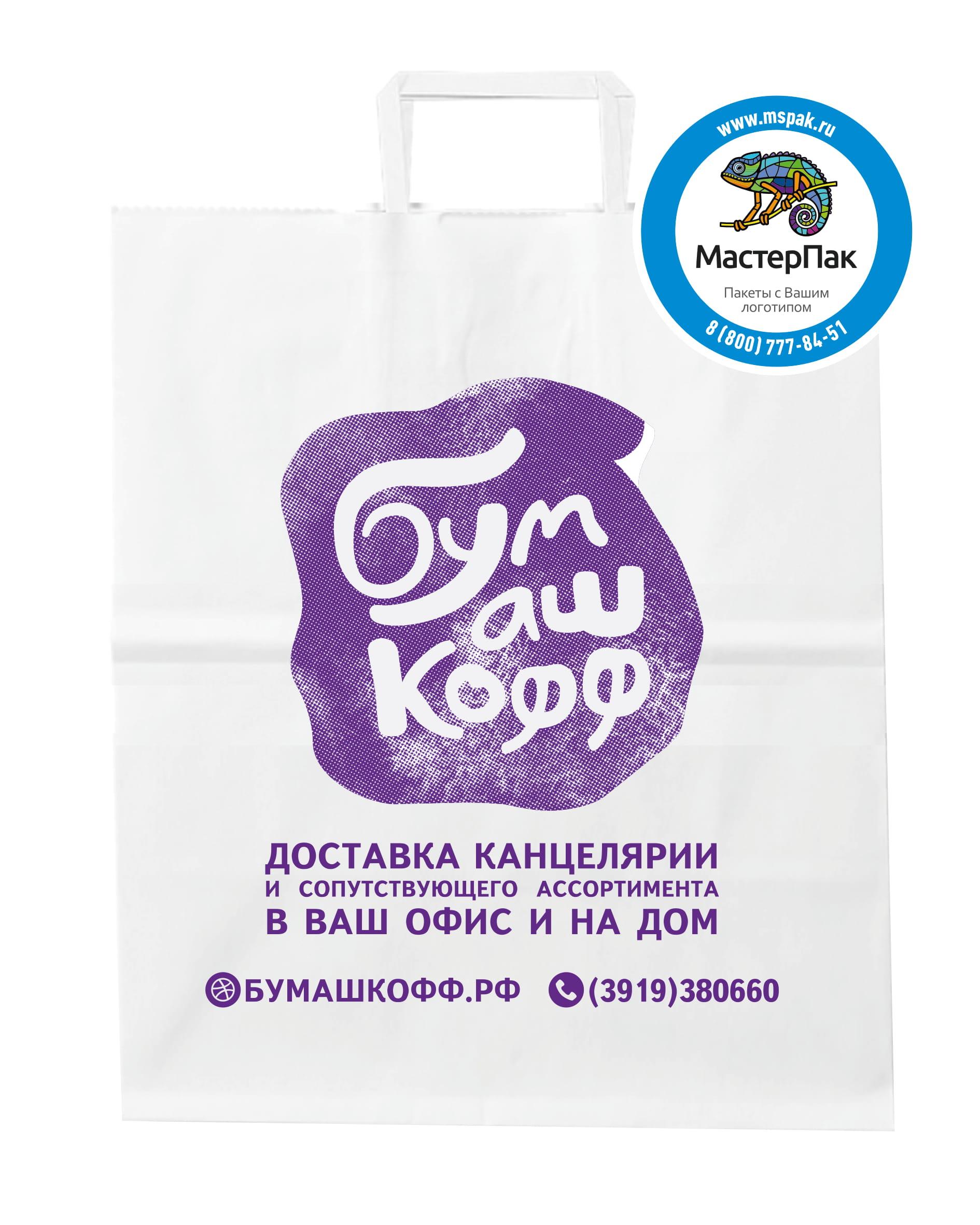 pakety11 03