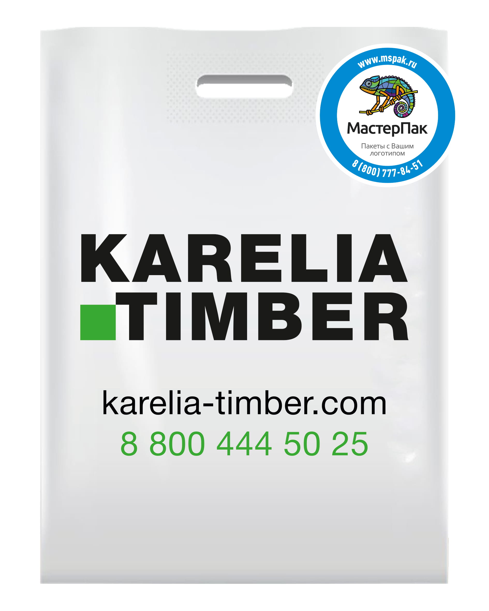 Пакет ПВД с логотипом Karelia Timber, 30*40 см, 70 мкм