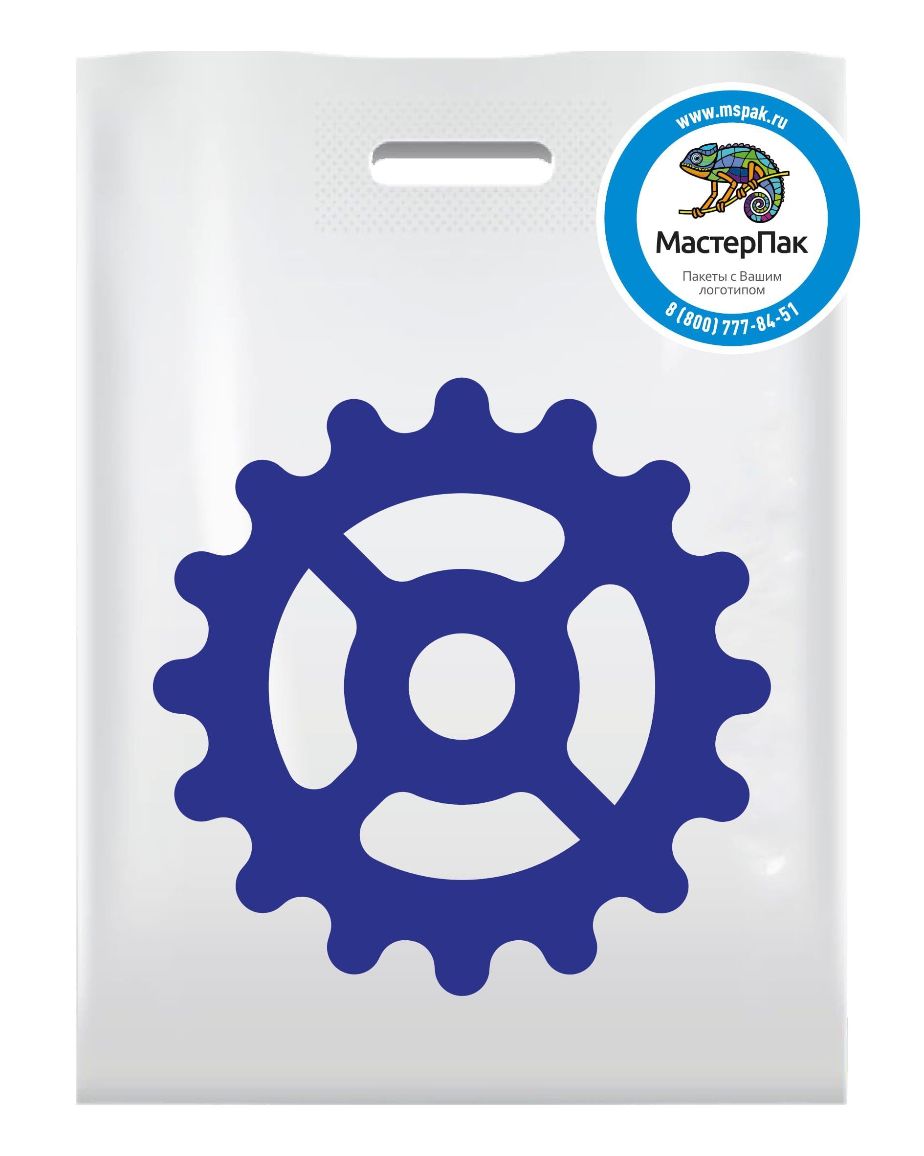 Пакет ПВД с логотипом Di-Lab, вырубная ручка, 70 мкм, 30*40