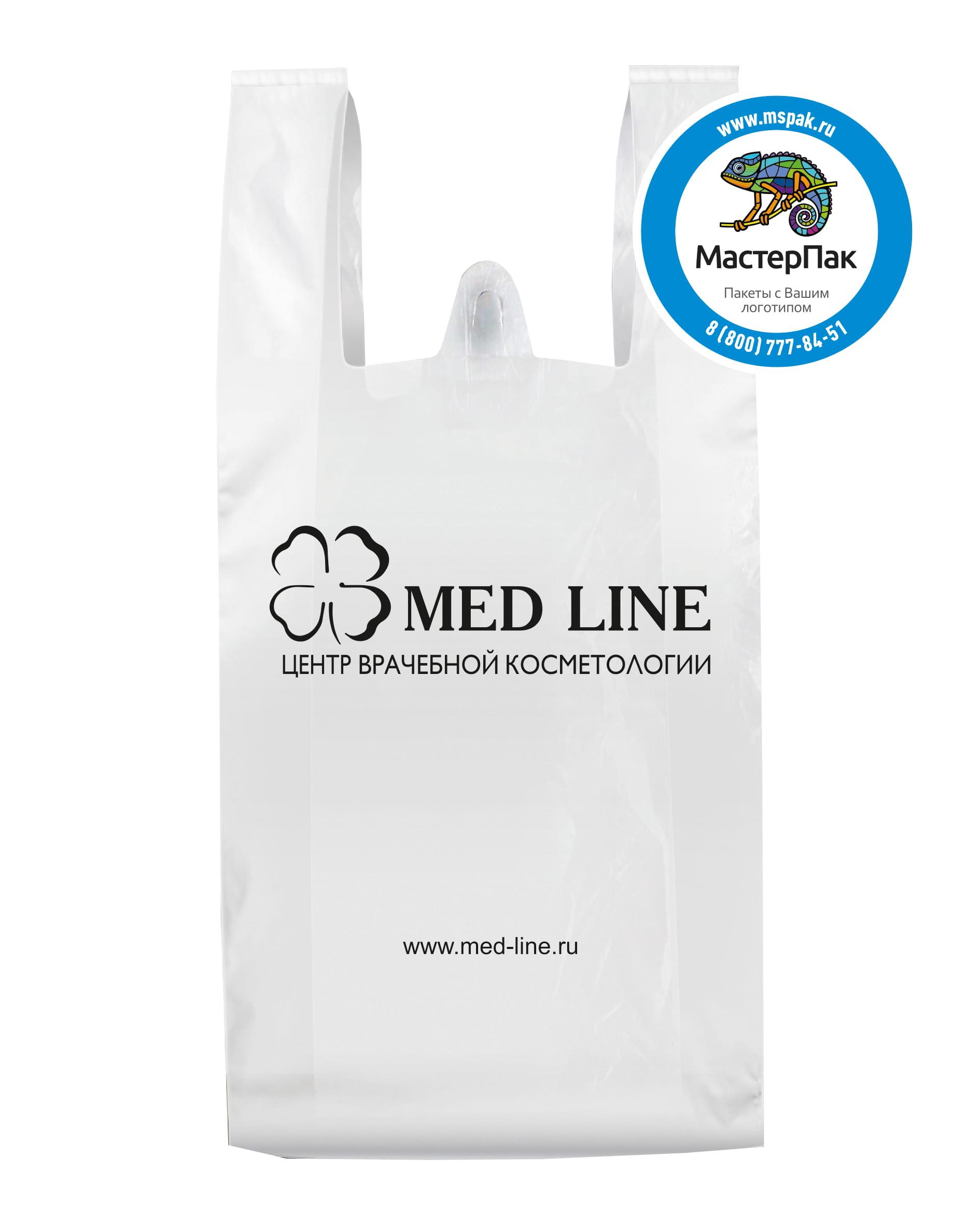 Пакет-майка ПНД с логотипом Med Line, Комсомольск-на-Амуре, 40*60, 28 мкм