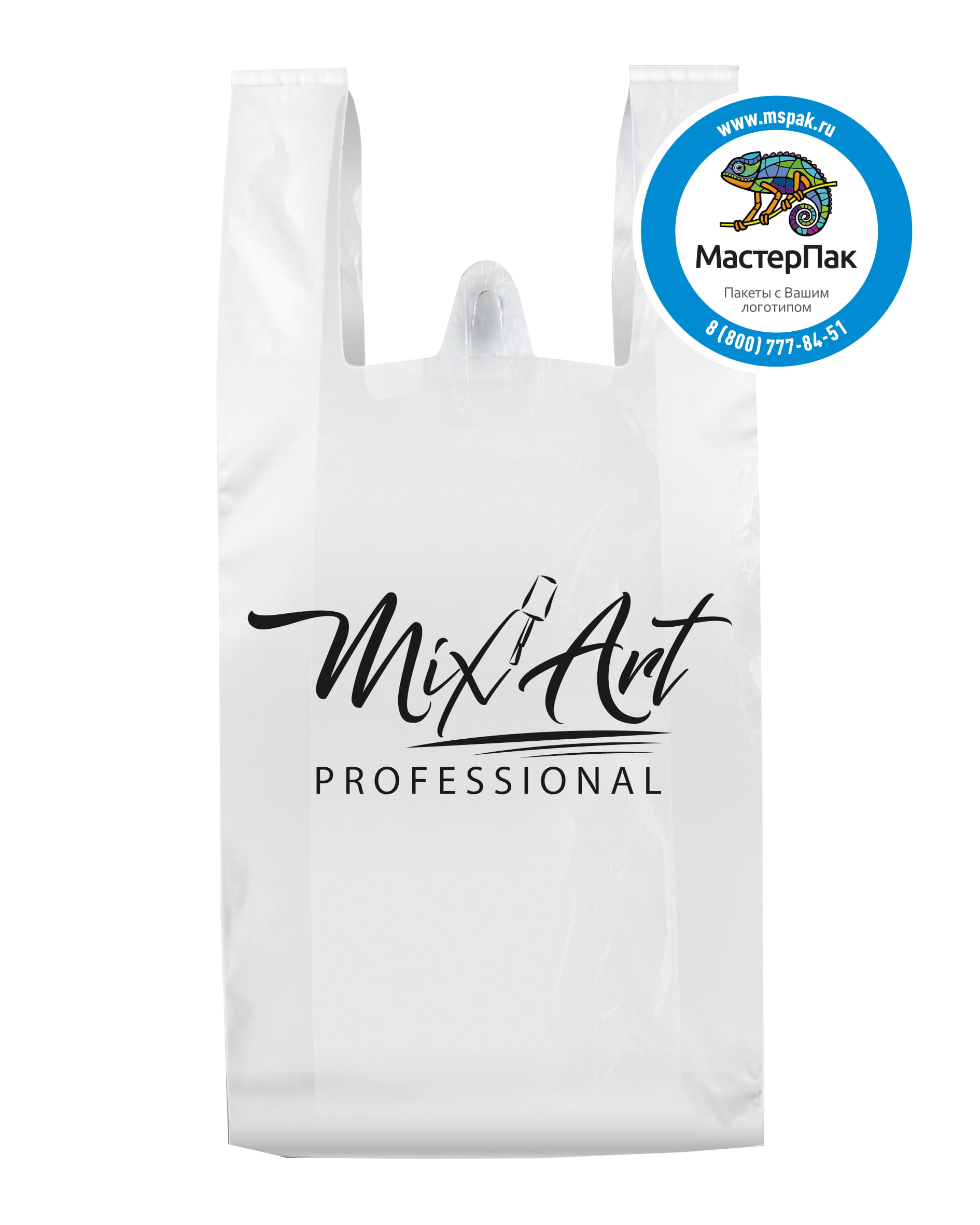 Пакет-майка ПНД с логотипом Mix Art, Москва, 40*60, 28 мкм