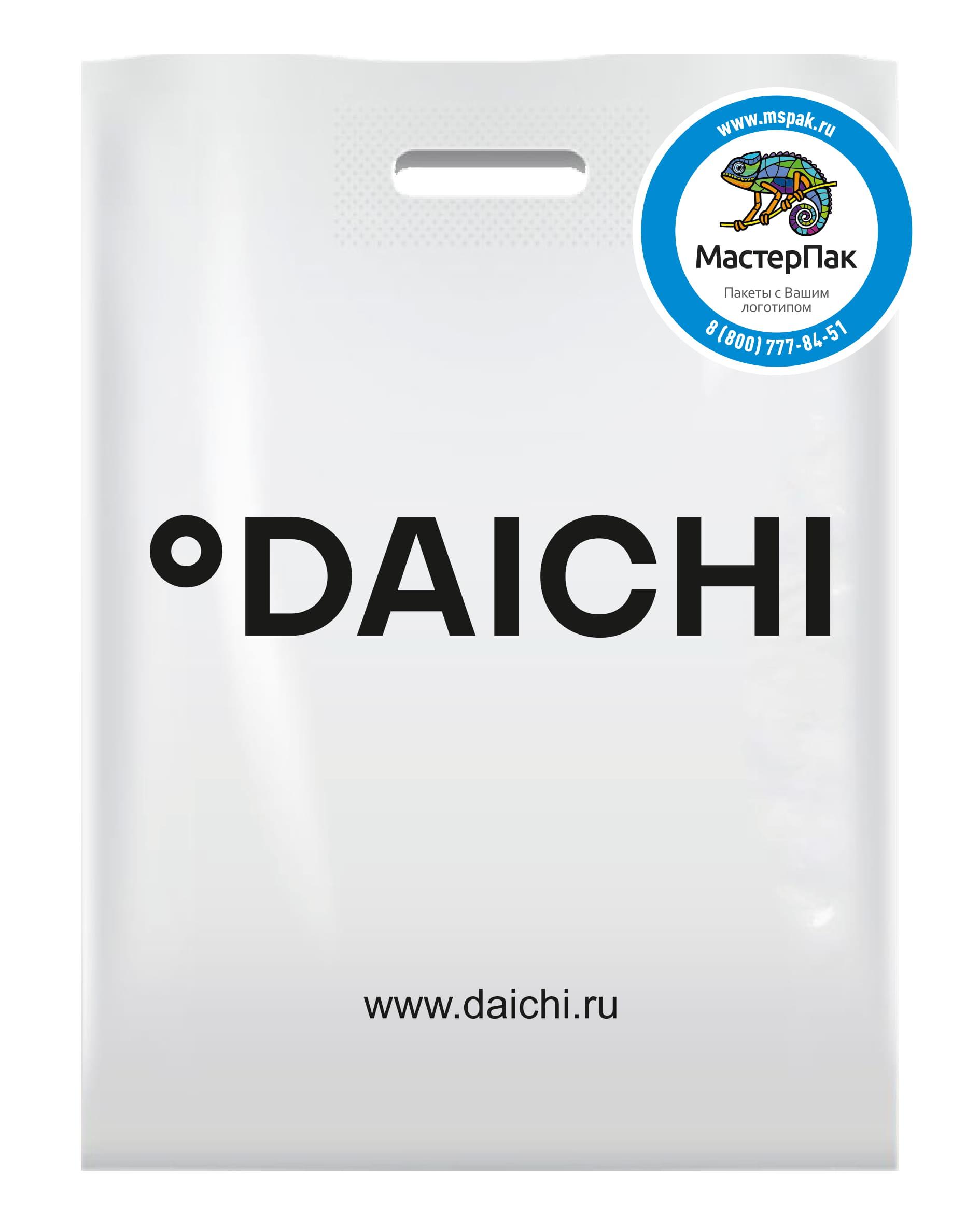 Пакет ПВД с логотипом Daichi, Москва, 70 мкм, белый