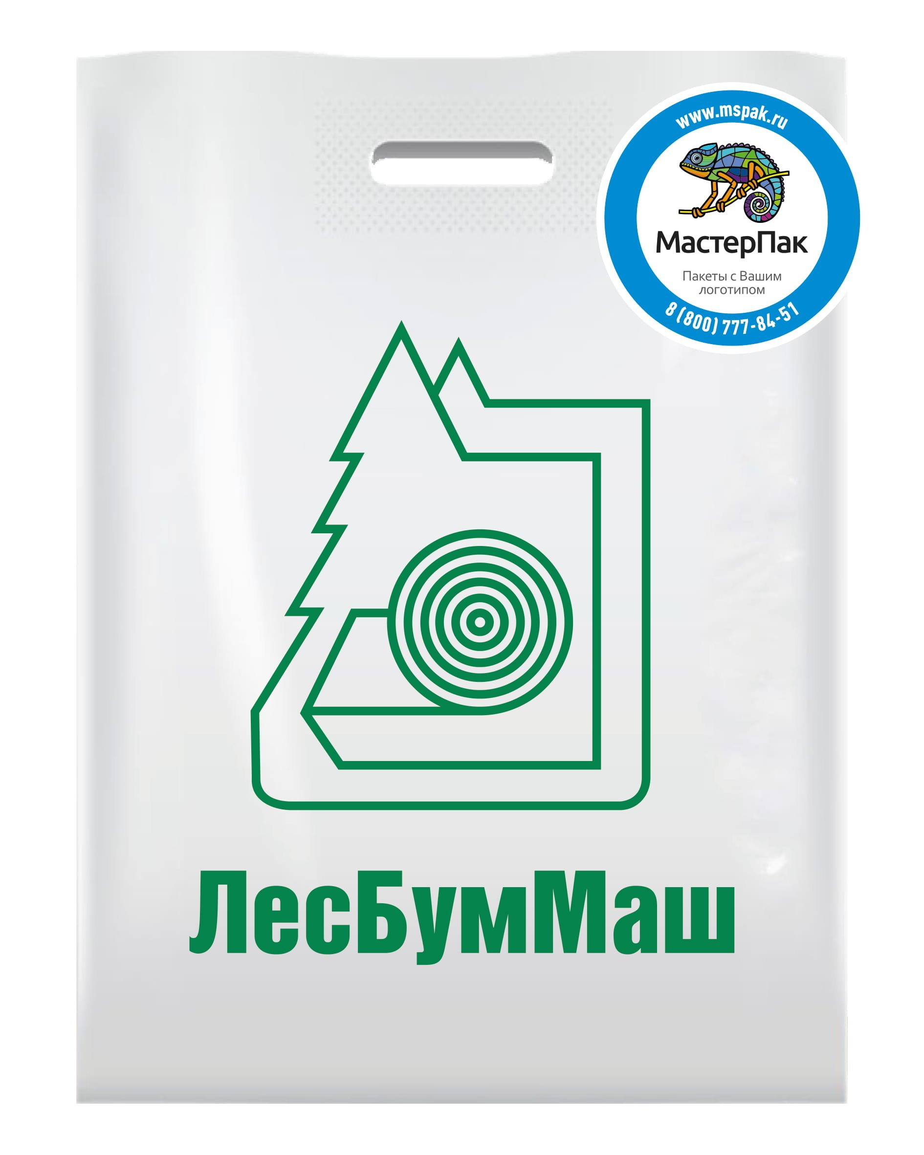 Пакет ПВД с логотипом завода ЛесБумМаш, 70 мкм, белый