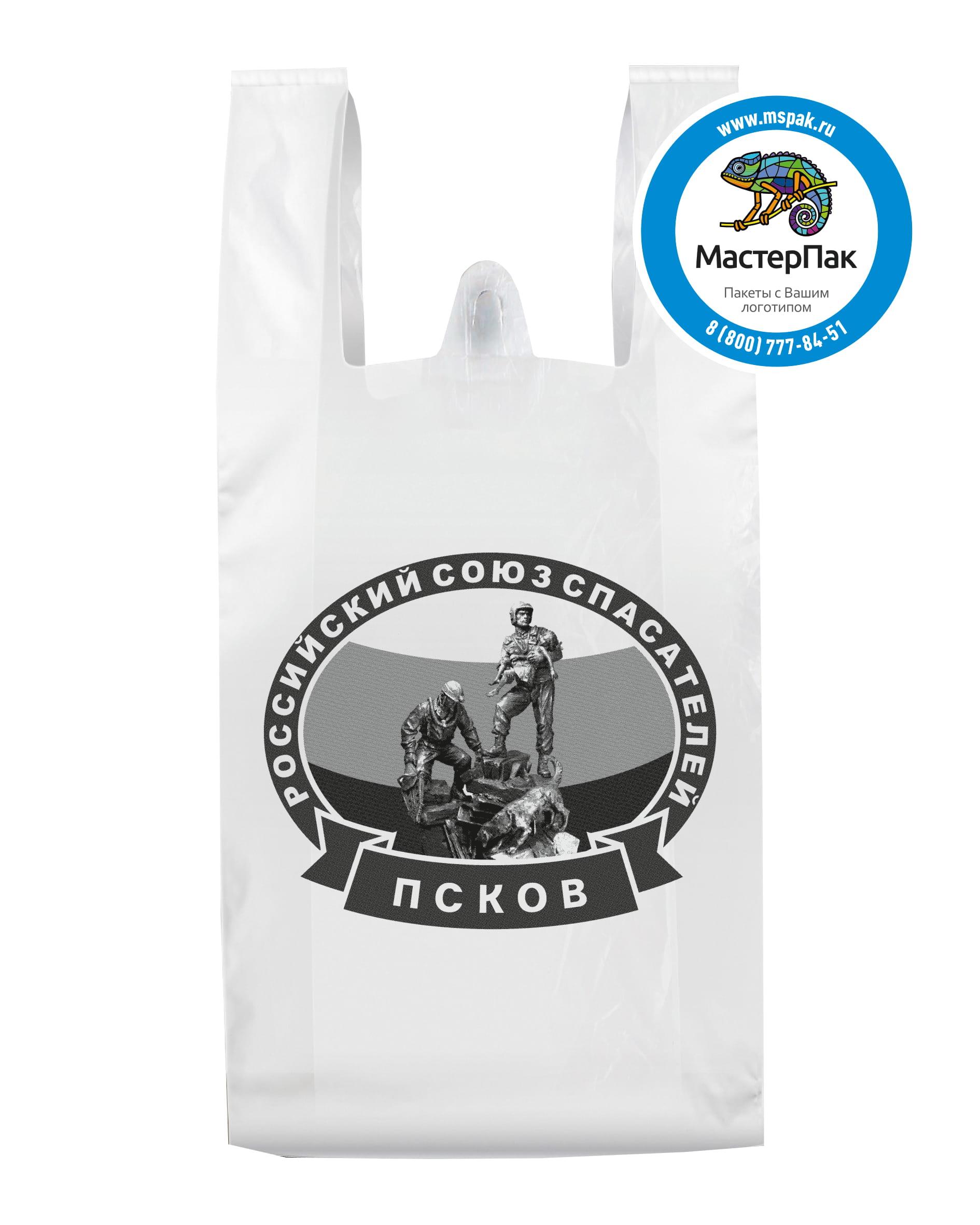 Пакет-майка ПНД с логотипом Российский союз спасателей, Псков, 40*60, 28 мкм