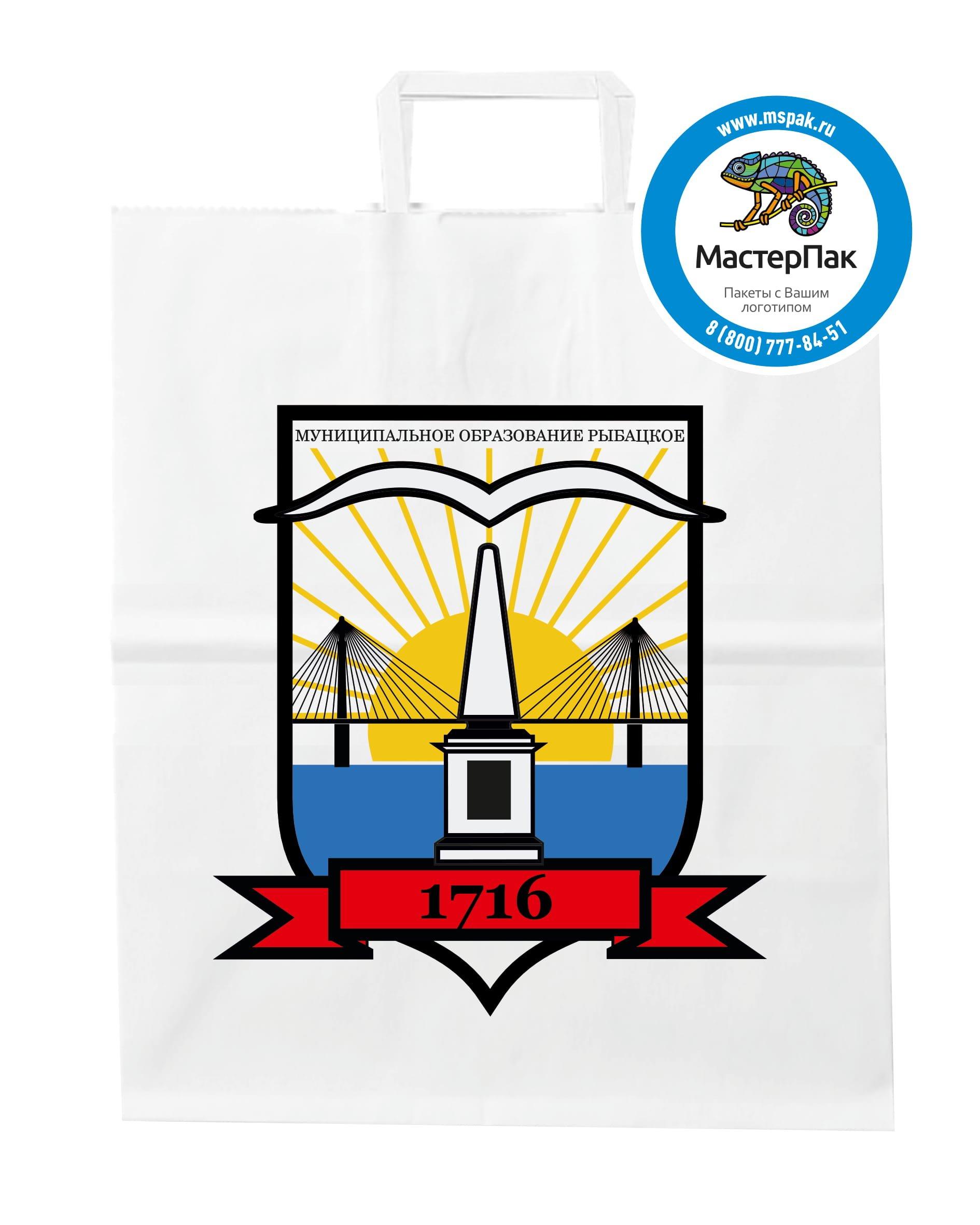 Пакет крафт, бумажный с логотипом Муниципальное образование Рыбацкое