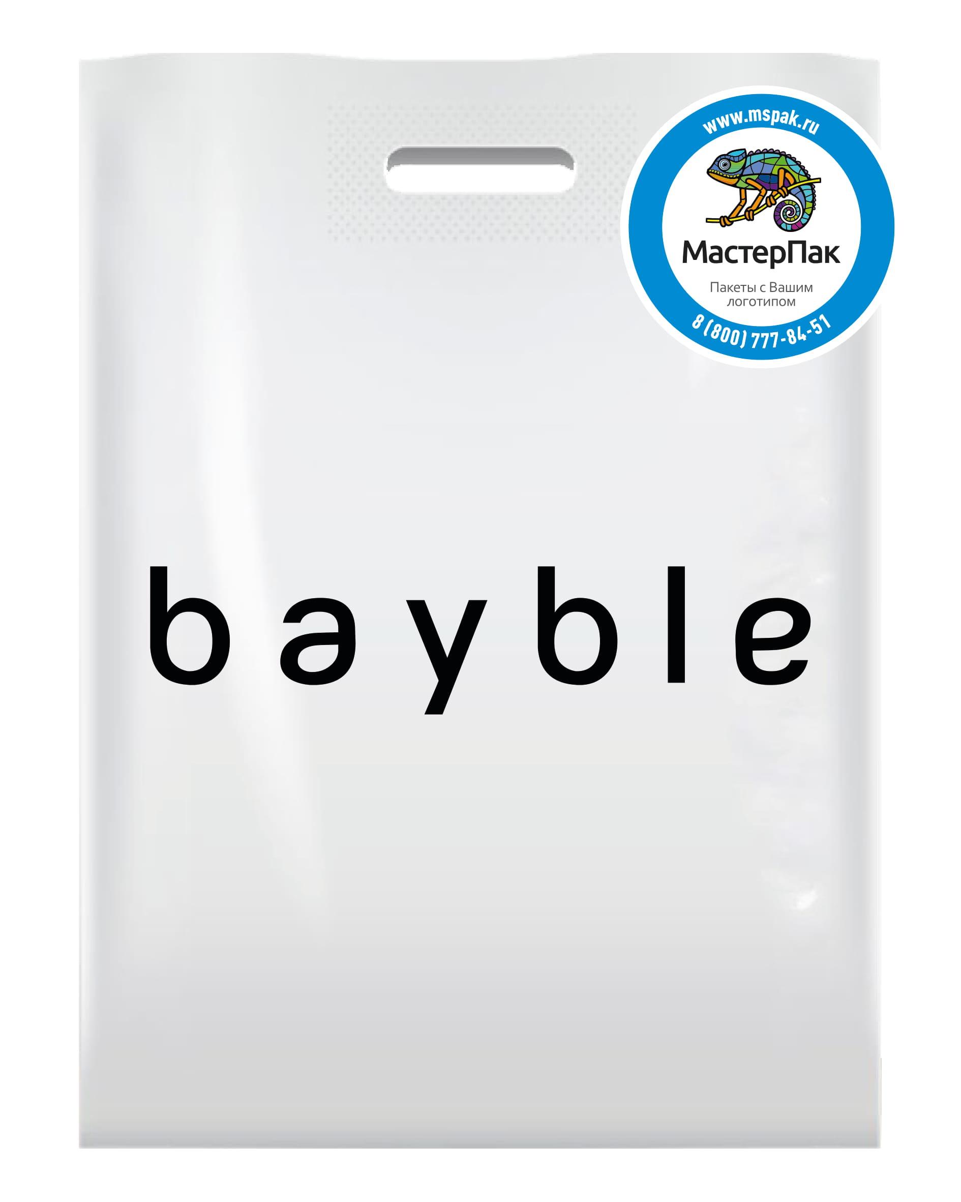 Пакет ПВД с логотипом bayble, 70 мкм, 30*40, белый