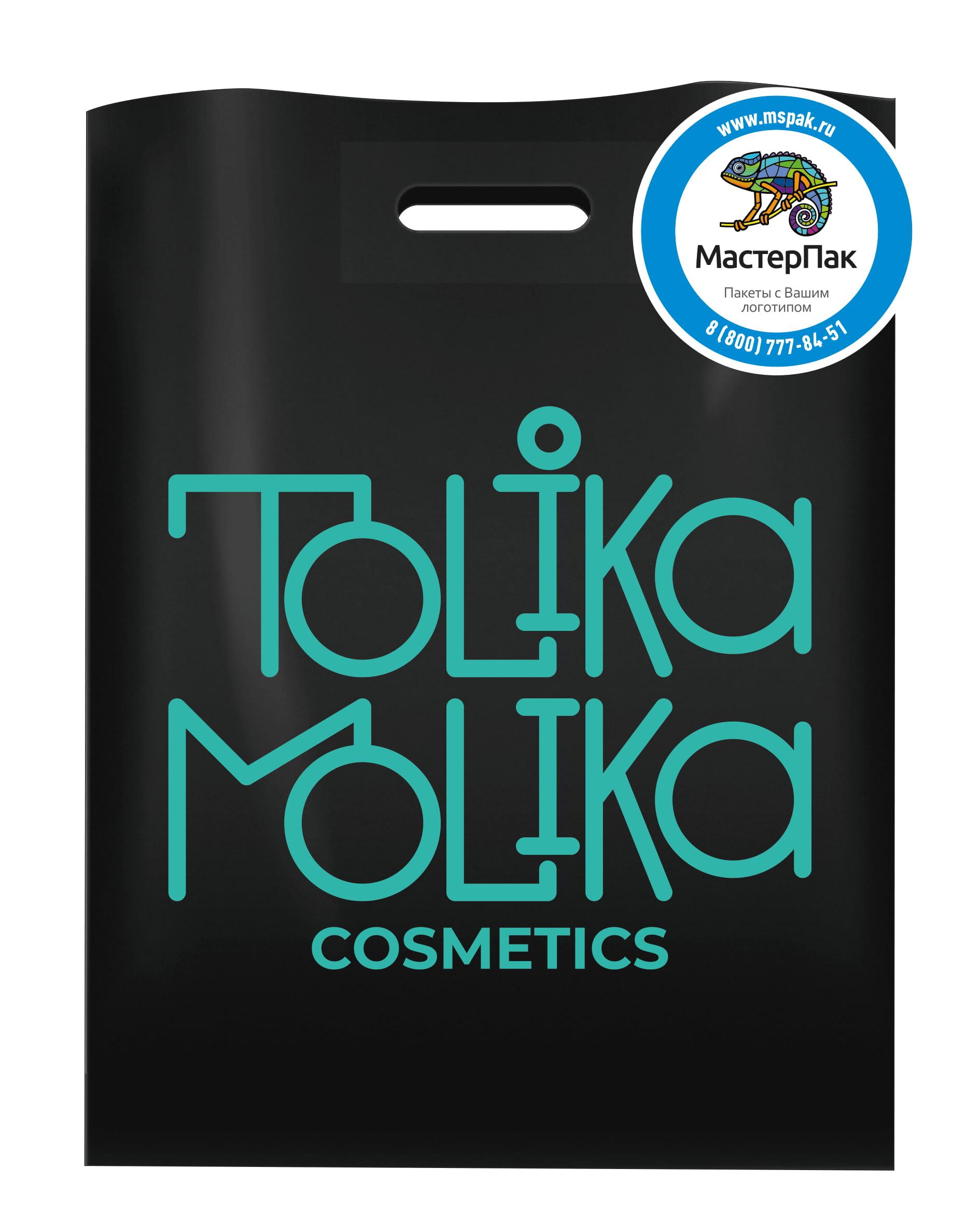 Пакет ПВД с логотипом Tolika Molika, Иваново, 70 мкм, 30*40