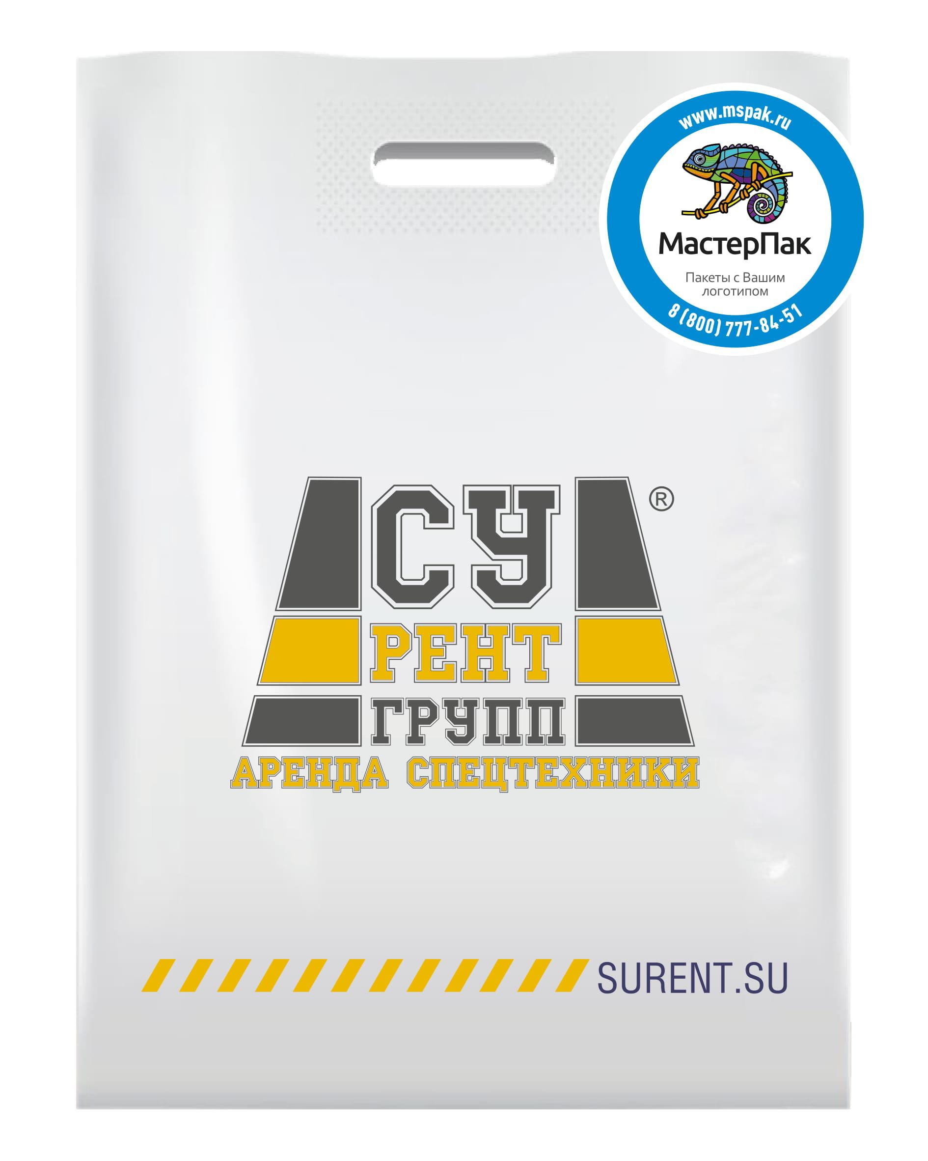 Пакет ПВД с логотипом СУ Рент Групп, Санкт-Петербург, 70 мкм, 30*40
