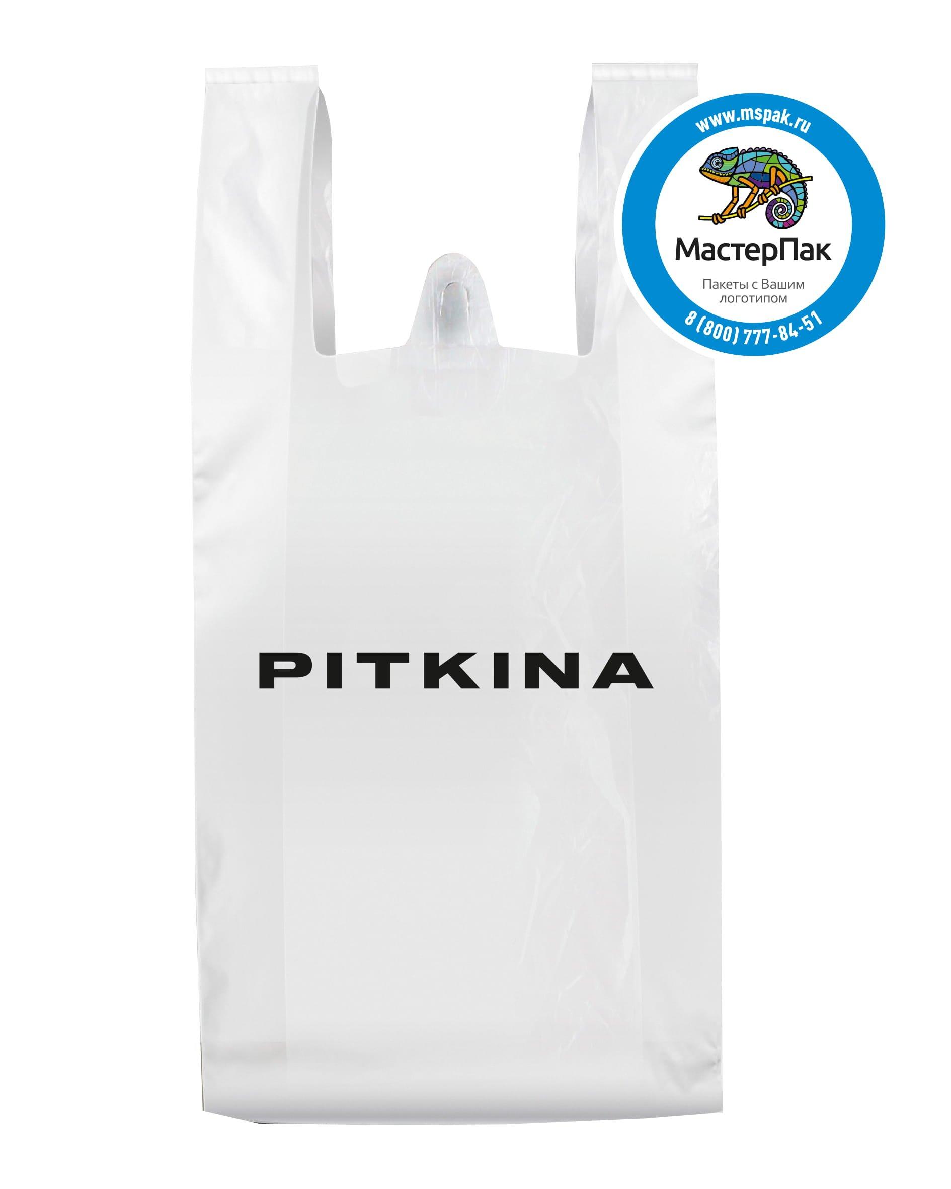 Пакет-майка ПНД с логотипом Pitkina, Москва, 40*60 см, 28 мкм