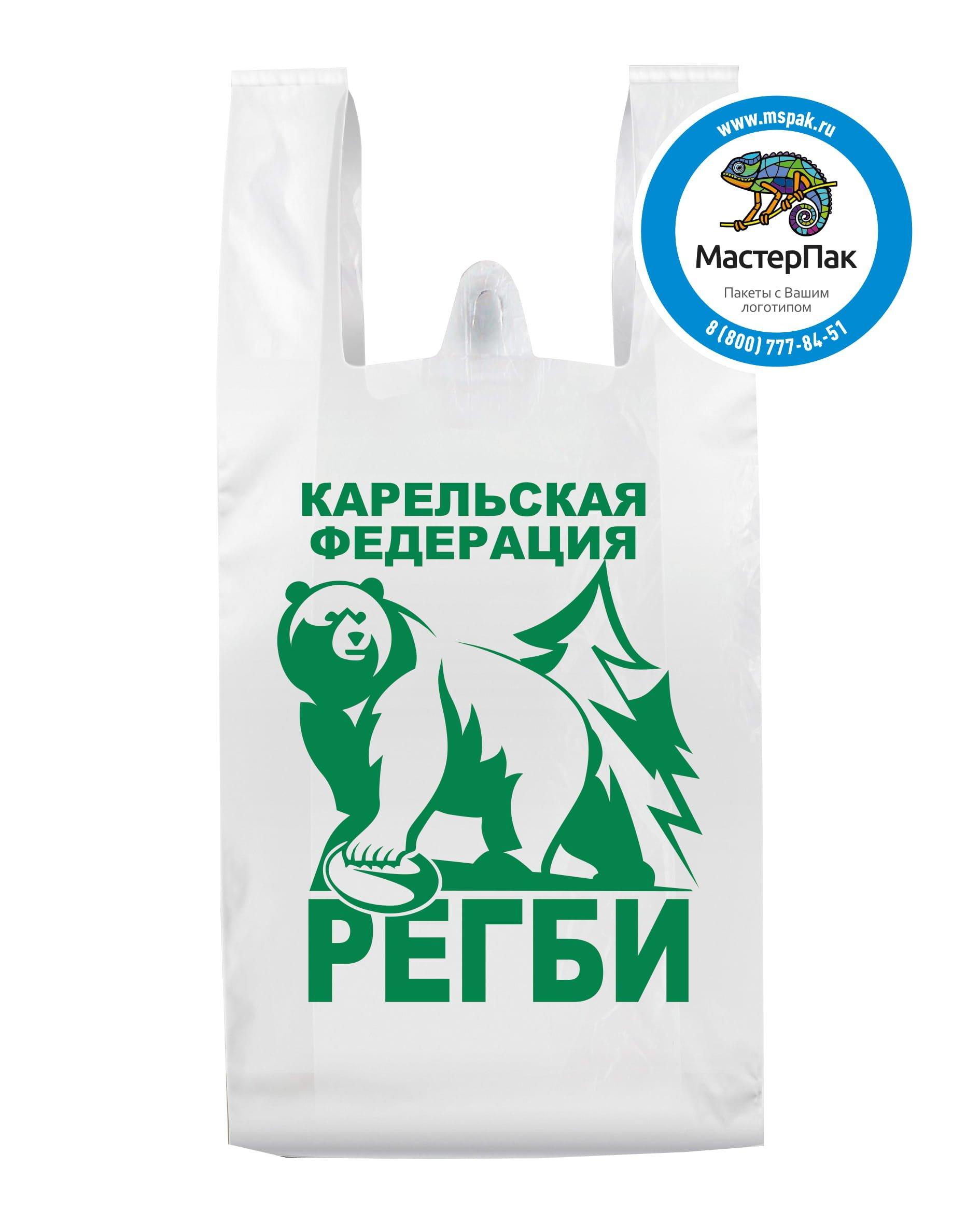 Пакет-майка ПНД с логотипом Карельская Федерация Регби