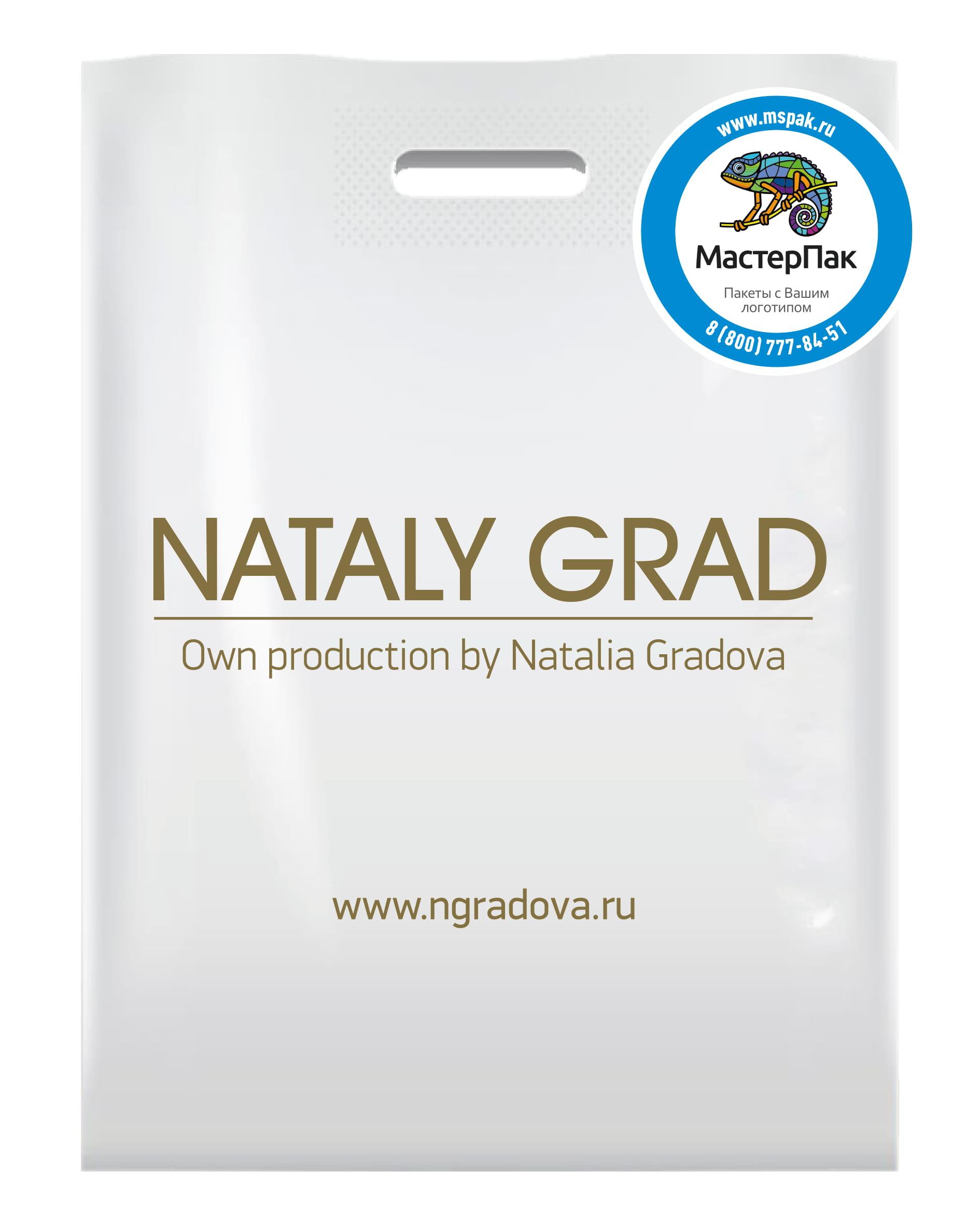 Пакет ПВД с логотипом Nataly Grad, Ростов-на-Дону, 70 мкм, 30*40