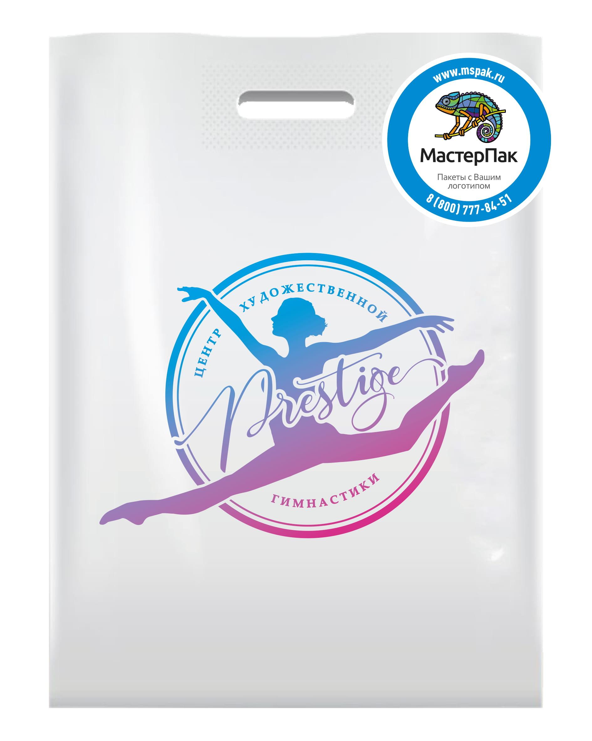 Пакет ПВД с логотипом Prestige, Спб, 70 мкм, 30*40