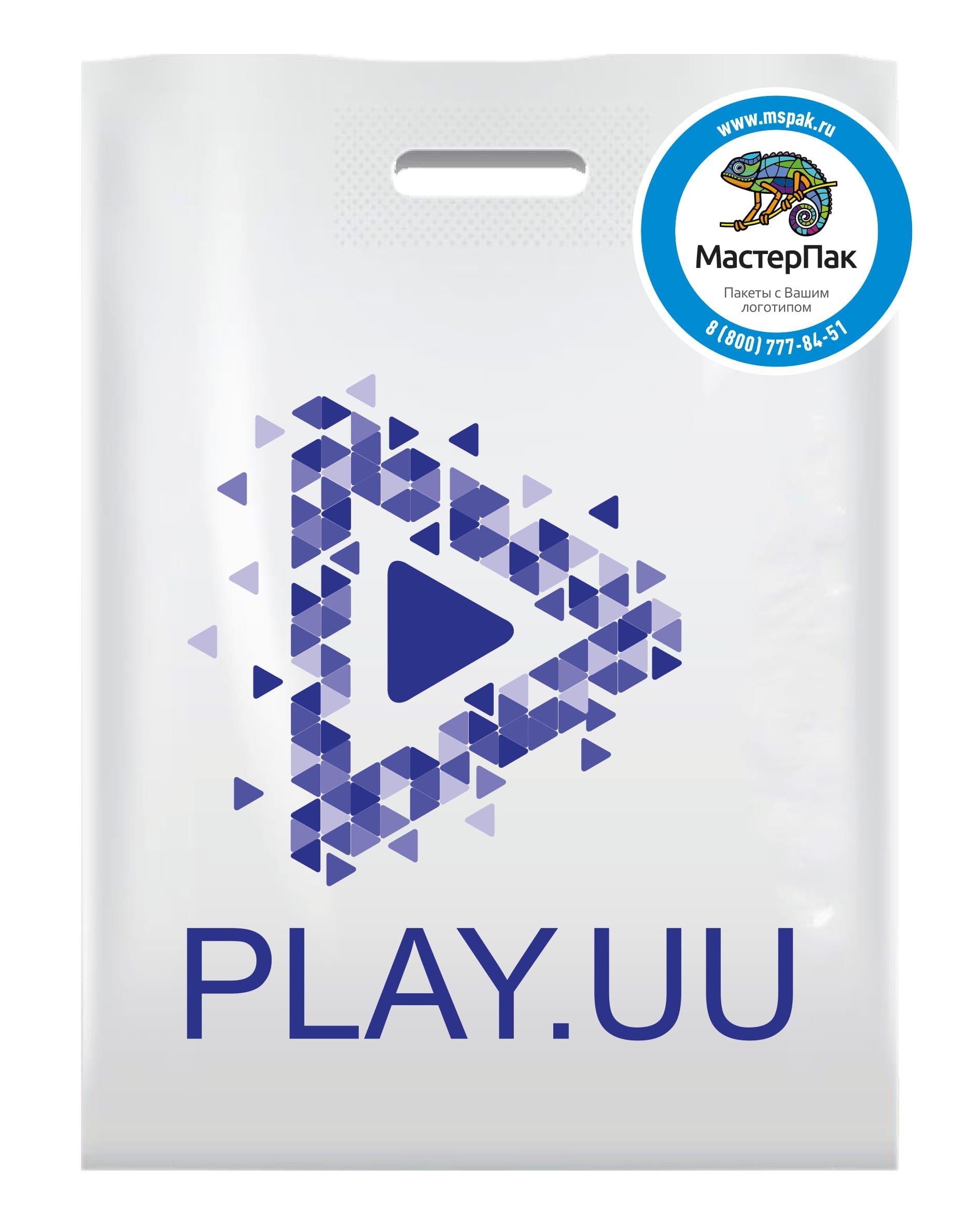 Пакет ПВД с логотипом Play.uu и вырубной ручкой