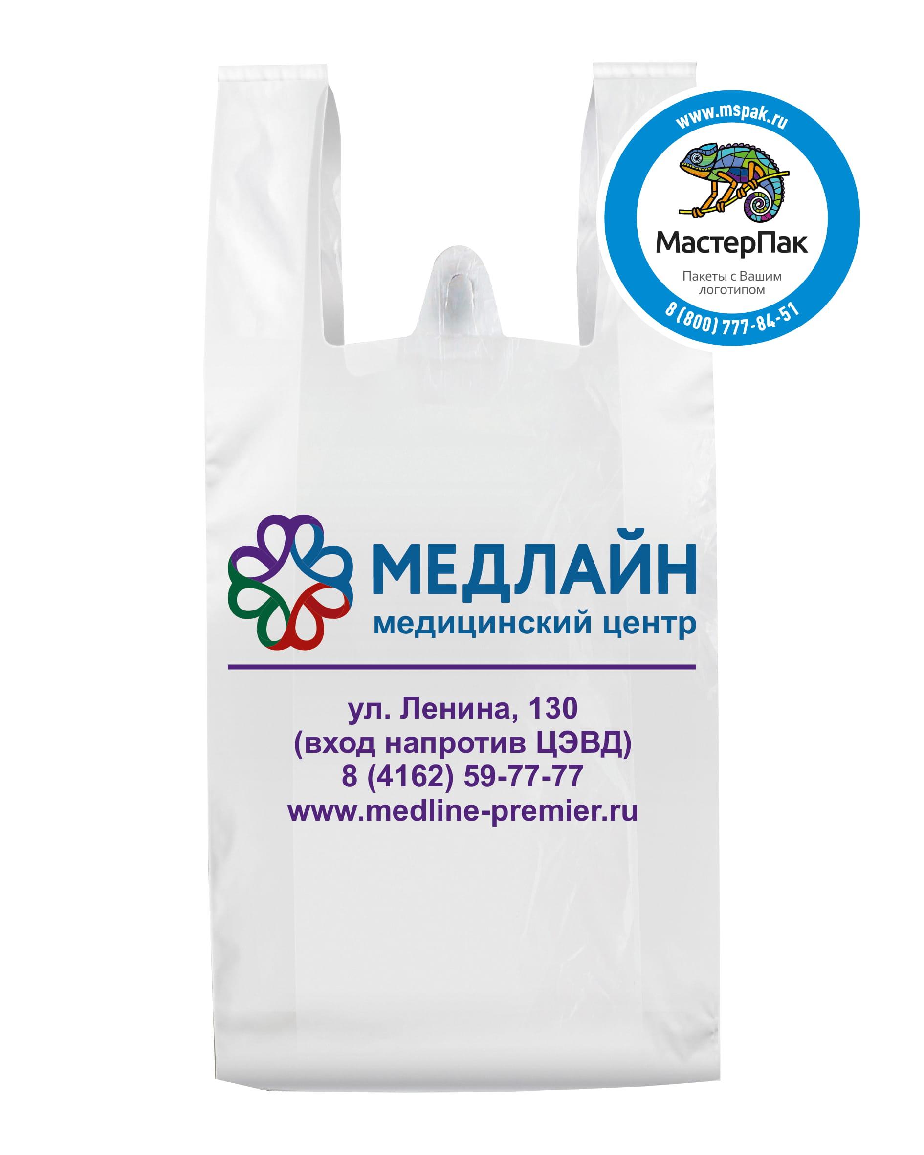 Пакет-майка ПНД с логотипом Медлайн, Благовещенск, 40*60, 23 мкм