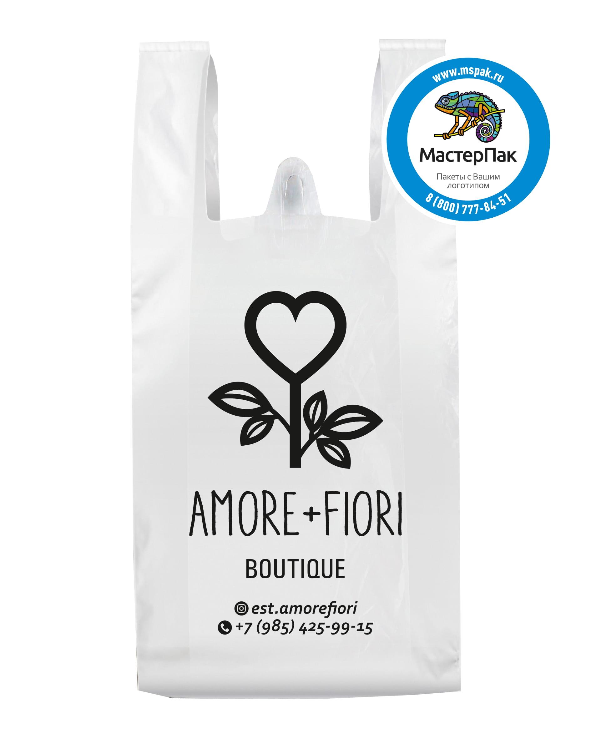 Пакет-майка ПНД с логотипом Amore+Fiore, Оренбург, 40*60, 26 мкм