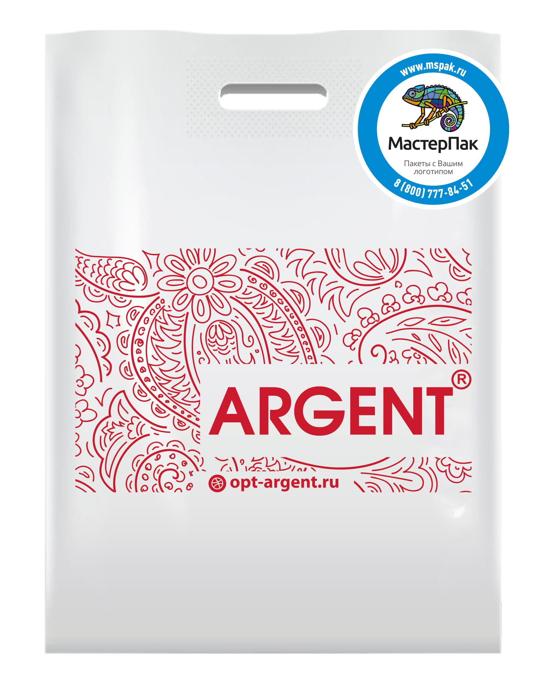 Пакет ПВД с логотипом магазина Argent, 70 мкм, 38*50, белый