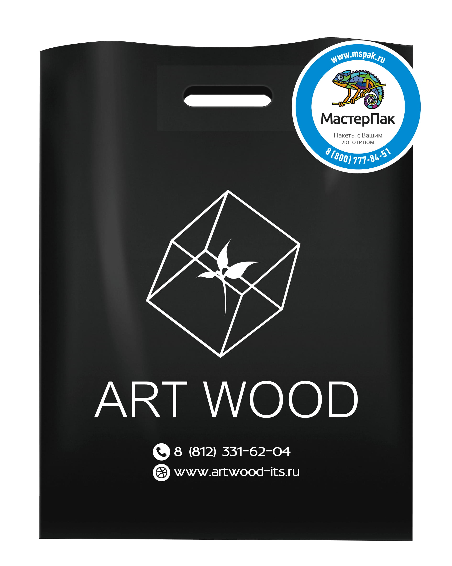 Пакет ПВД с логотипом Art Wood, Спб, 70 мкм, 30*40, черный