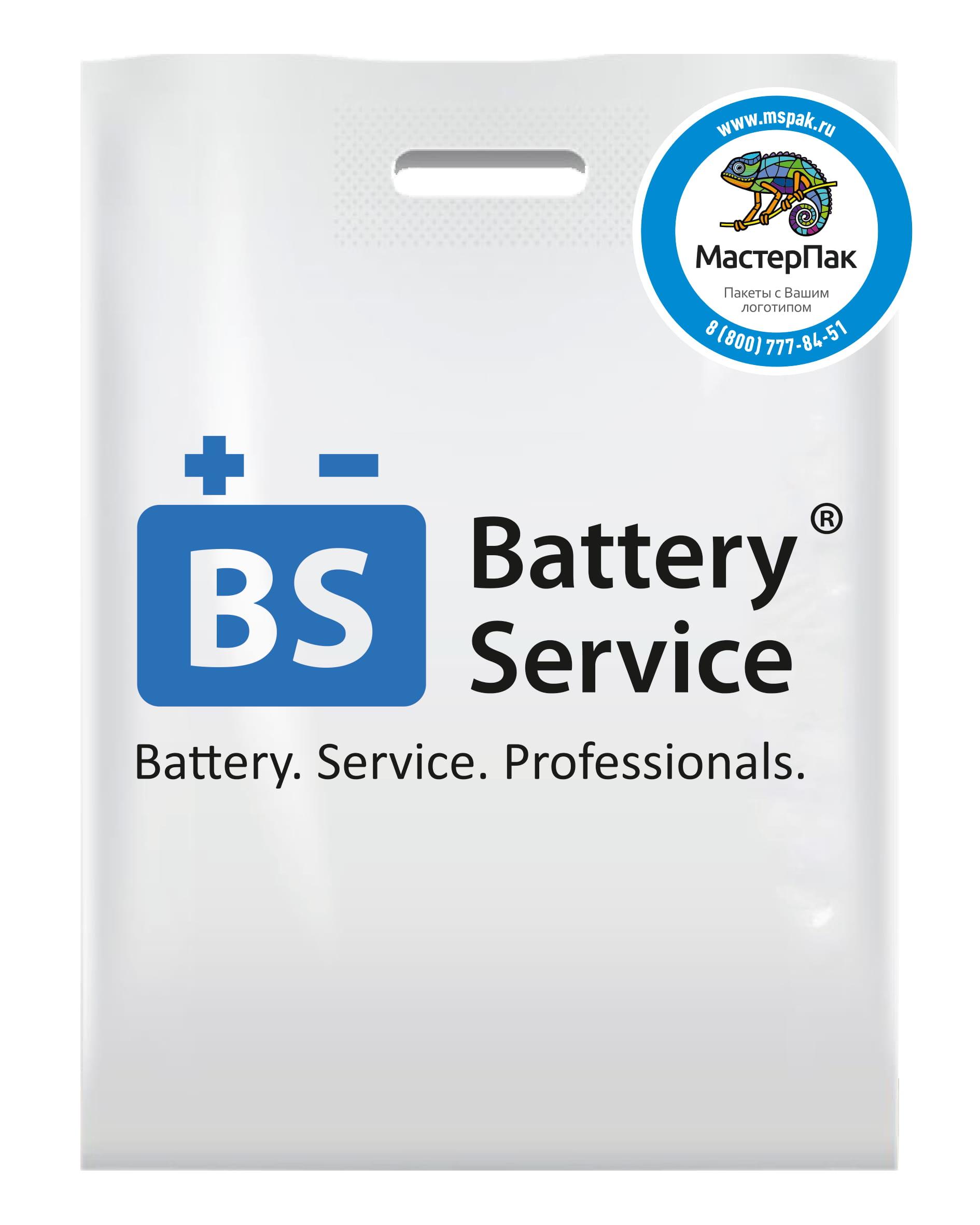 Пакет ПВД с логотипом Battery Service, Москва, 70 мкм, 36*45, белый