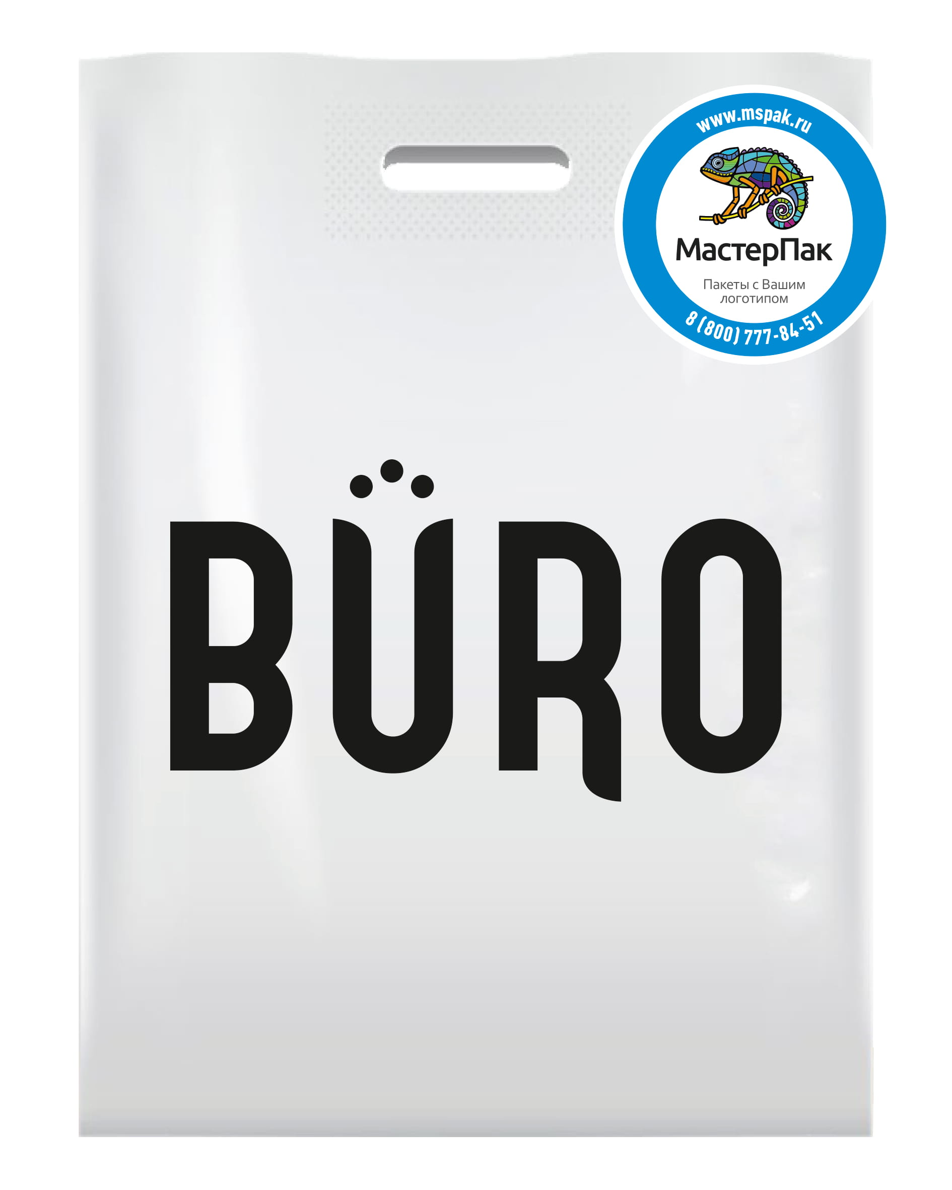 Пакет ПВД с логотипом Bueno_irk, Иркутск, 70 мкм, 30*40