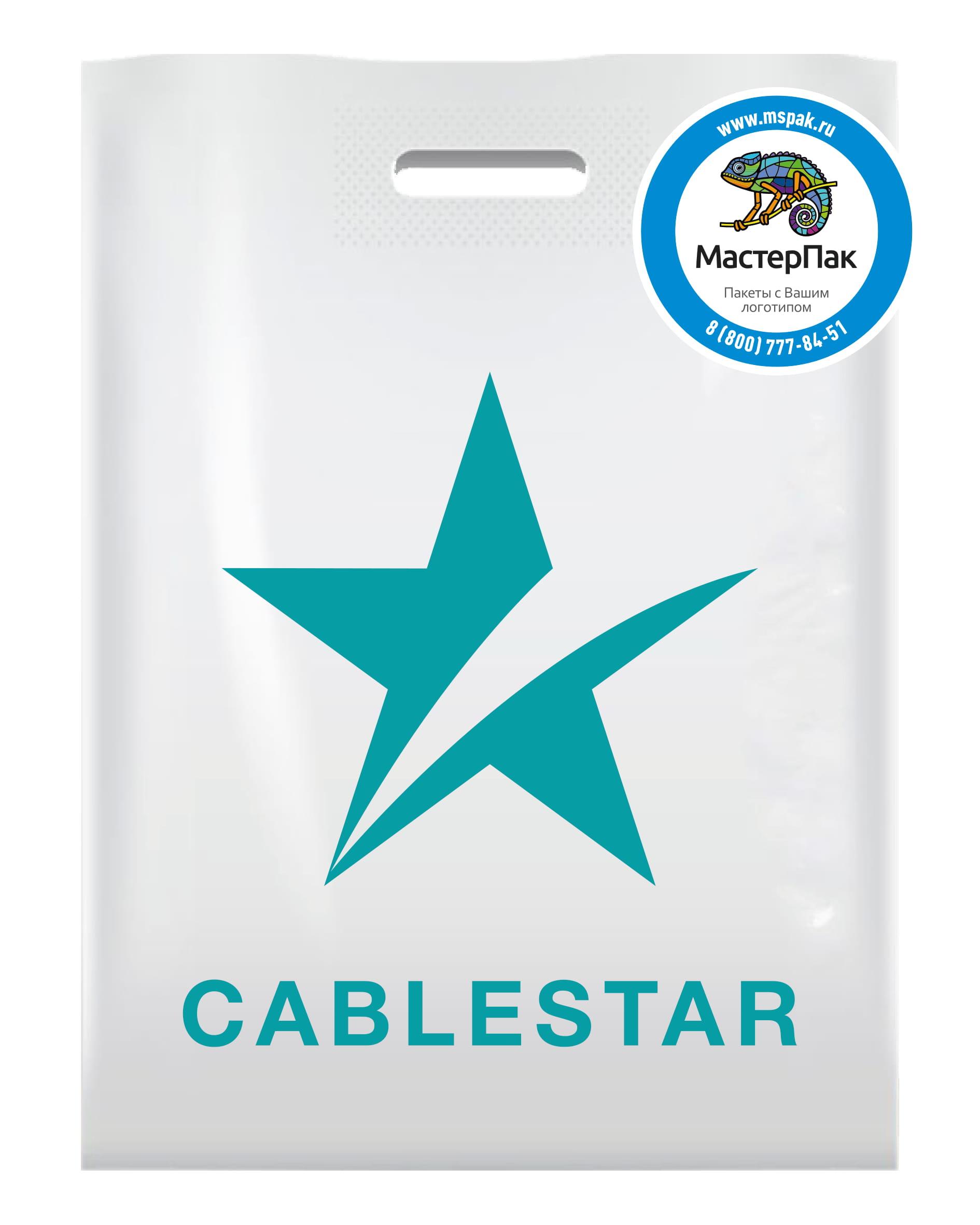 Пакет ПВД с логотипом Cablestar и вырубной ручкой, белый, 70 мкм, 36*45