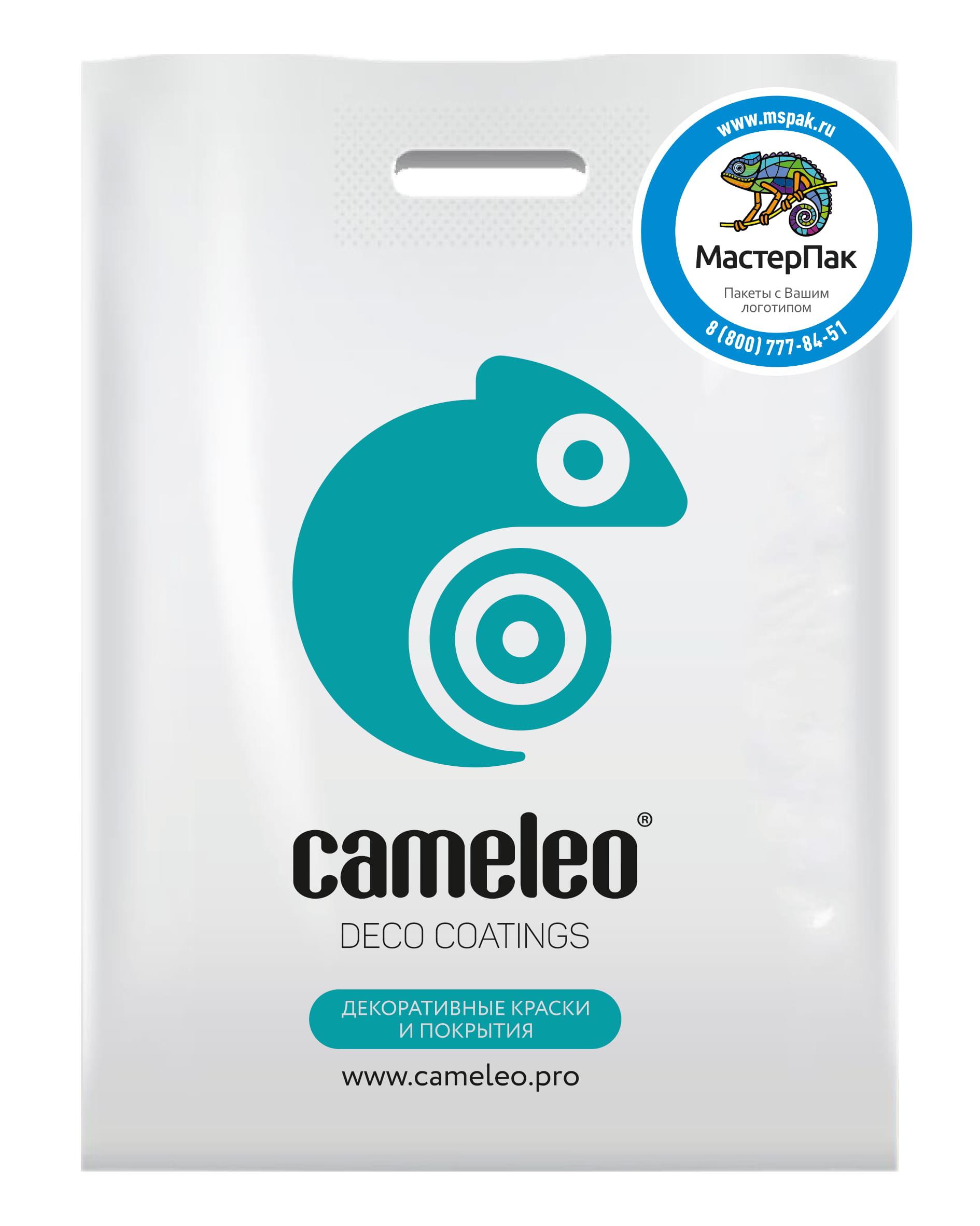 Пакет ПВД с логотипом Cameleo и вырубной ручкой, белый, 70 мкм, 30*40