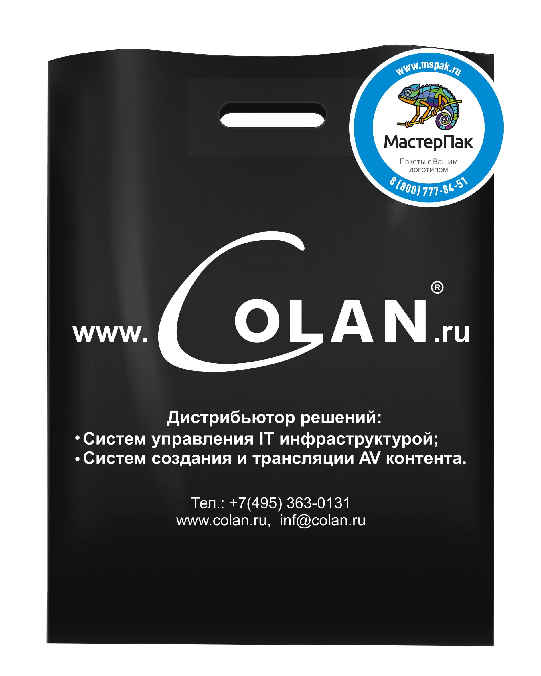 Черный пакет ПВД с логотипом Colan, Москва
