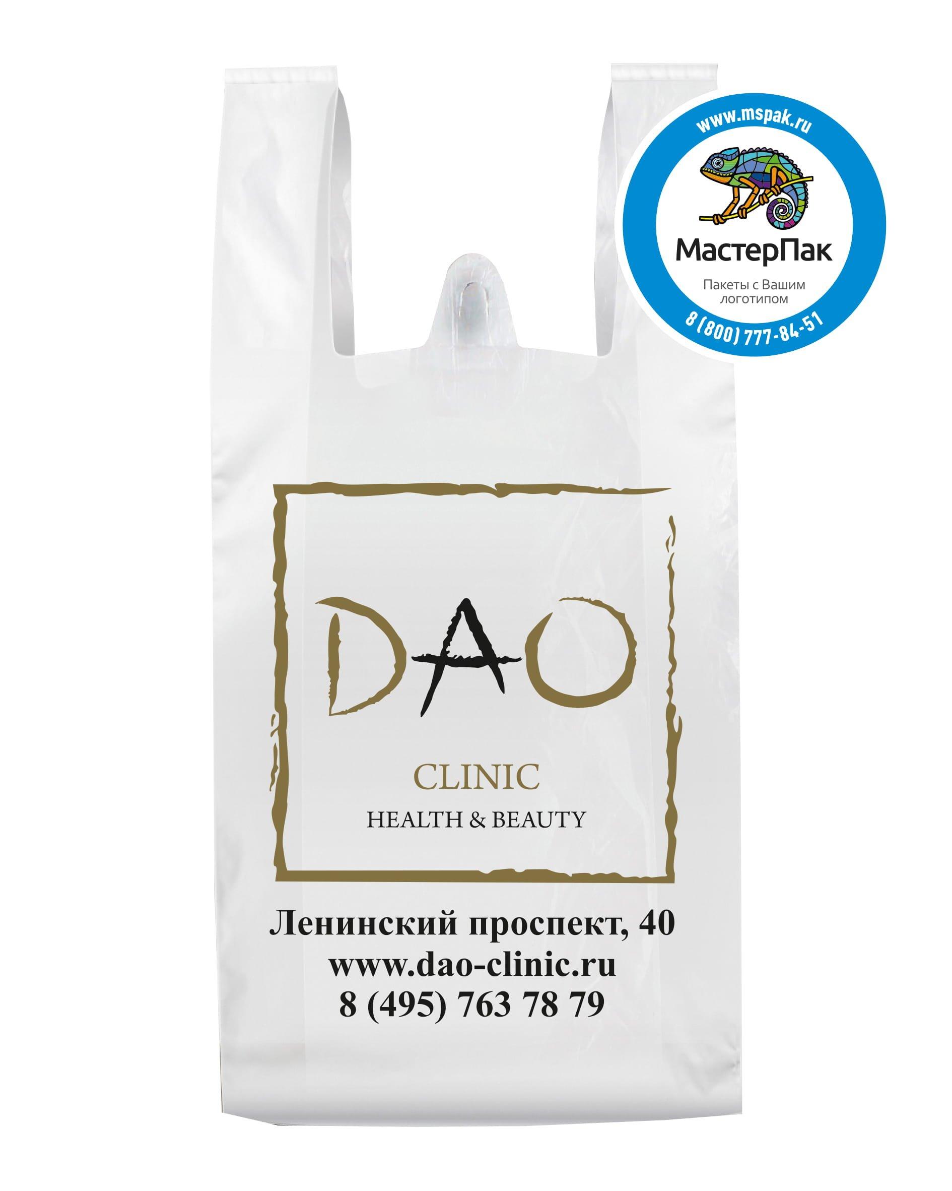 Пакет-майка с логотипом клиники DAO, Москва